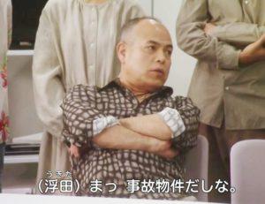 金澤美穂 事故