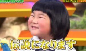 須藤弥勒 肥満 太り過ぎ