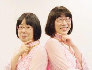 小幡真子 似てる 阿佐ヶ谷姉妹