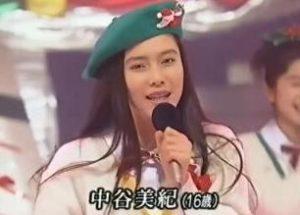 中谷美紀 プロフィール