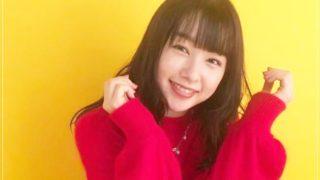 桜井日奈子 平野紫耀 吉沢亮