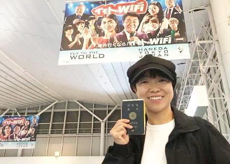 イモト インスタ パスポート