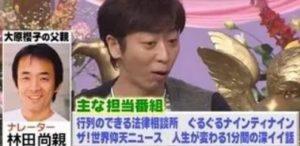 大原櫻子 インスタ 不快