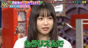 桜井日奈子 太った 劣化 かわいくなくなった