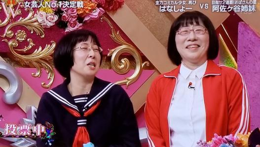 阿佐ヶ谷姉妹 欅坂 サイレントマジョリティー ダンス