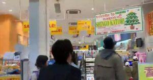 香取慎吾 大高イオン