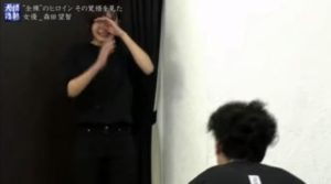 森田望智 演技 上手い