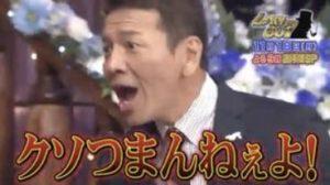 yoshi 炎上 嫌い 不快