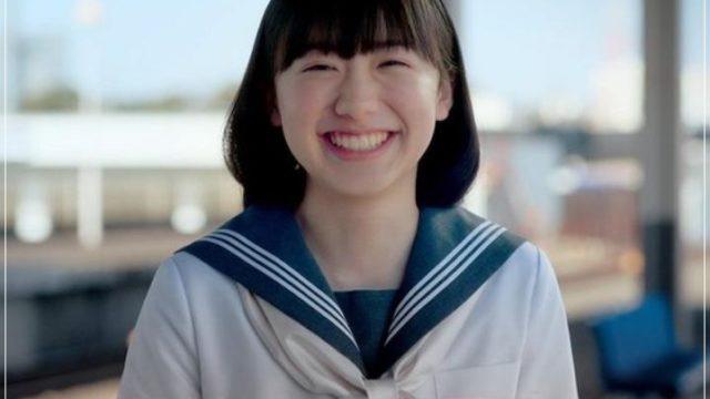 芦田愛菜 高校 制服 偏差値