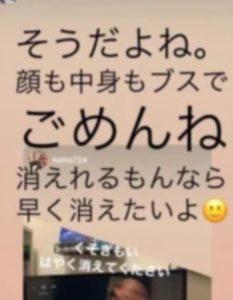 リスト カット 花 画像 木村