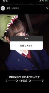 高校 椎名ナツメ