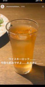 椎名ナツメ 飲酒 過去