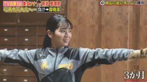 傳谷英里香 弓道 スポーツ
