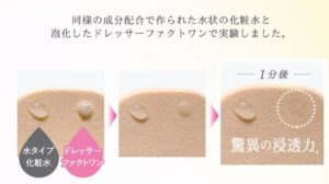 ヒィロ クレンジング 化粧水