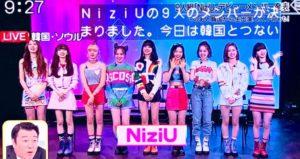 NiziU グループ名 意味