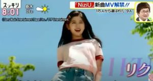 NiziU MV どこ