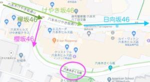 欅坂改名 櫻坂