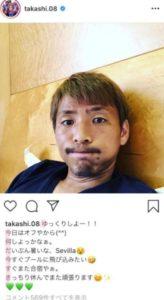 木下優樹菜 俳優 男性グループメンバー