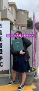 マユカ モモ 中学校