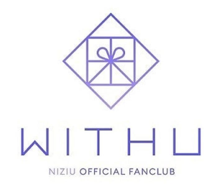 NiziU WithU 似てる