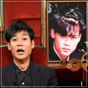 角紳太郎 ハーフ 名倉潤 地元中学
