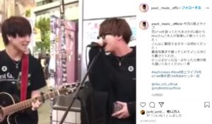 優里 シンガーソングライター マイファス