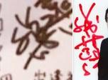 三浦春馬 追悼会 寄せ書き色紙