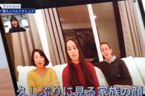 NiziU ニナ 家族 姉 名古屋