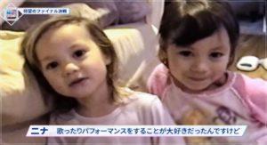 NiziU ニナ 両親 姉 名古屋