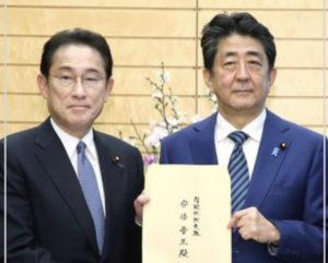 岸田文雄 安倍晋三 親戚 家系図 関係