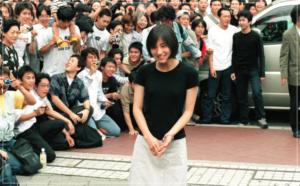 伊勢谷友介 結婚 広末涼子