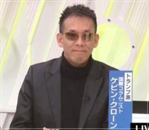 岸田文雄 英語力