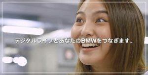 山口厚子 モデル