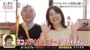 NiziU マコ 創価学会