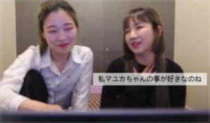 マユカ NiziU 人柄 性格