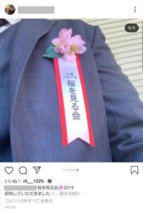 菅官房長官 刺青男 写真