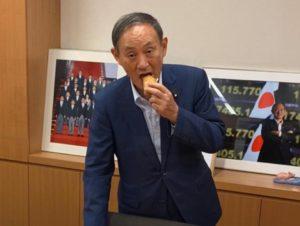 菅官房長官 レーズンバターサンド 小川軒