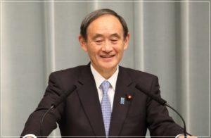 菅官房長官 中国寄り 対中政策 対中姿勢