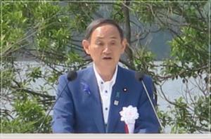 菅官房長官 中国寄り アイヌ利権 対中政策