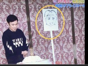 岡村隆史 似顔絵