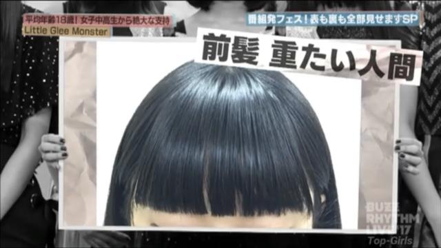リトグリ アサヒ 眉毛 前髪
