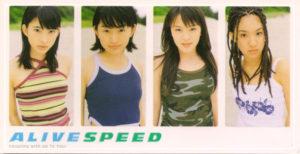 Speed alive ジャケ写