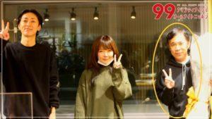 岡村隆史 ラジオ