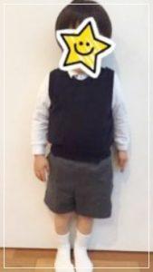 ギャル曽根の息子の制服姿
