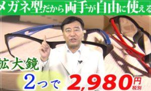 夢グループ石田社長