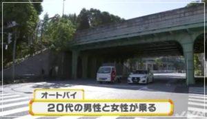 伊藤健太郎のニュース