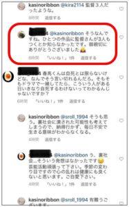 木村ひさし インスタ 三浦春馬 7月18日