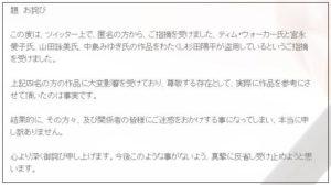 杉田陽平ブログ