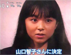山口智子記者会見