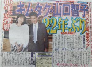 BG 新聞